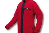 Fleece bundy, vesty a roláky se slevou v eshopu HUMI outdoor