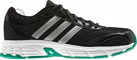 Pánská sportovní obuv Adidas