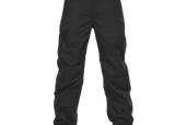 VÝPRODEJ: Pánské a dámské lyžařské kalhoty se slevou a dopravou zdarma